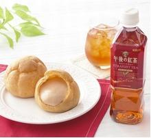 午後の紅茶×コージー「ジャンボシュークリーム」