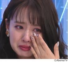 山田菜々、女児虐待死のニュースに涙「つらい」